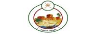 Sohar Municipality