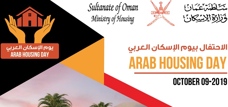 Al Osool International to be the Proud Sponsor of the Arab Housing Day